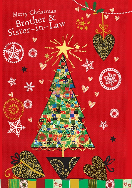 Merry Christmas Sister.Brother And Sister In Law Christmas Card