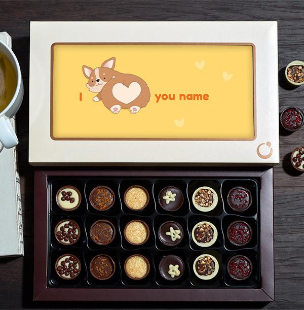I Heart You Dog Personalised Chocolates - 18 Box