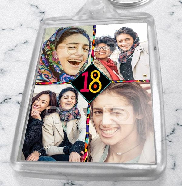18th Birthday Photo Collage Keyring